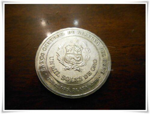Moneda Conmemorativa Congreso Nacional 1979 | 2